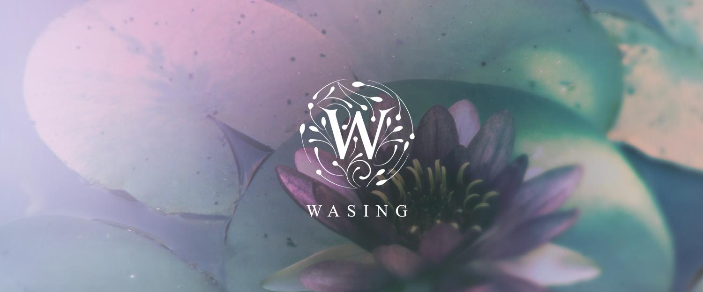wasing1