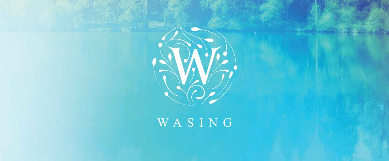wasing7